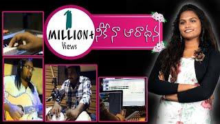 Nekey na Aaradana || Starry Angelina Edwards || Latest Telugu Christian Song