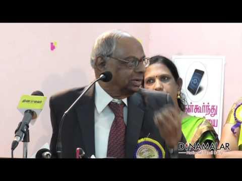 Former RBI Governor C.Rangarajan - TamilNadu Numismatic society function - Dinamalar Oct 12th 2015