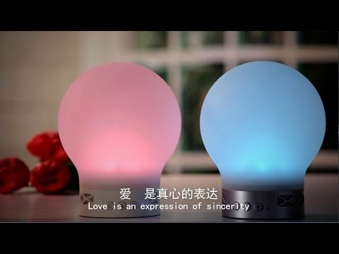 Smart Tiger color up music lamp RGB LED Sound Sensitive Music Activated Color Changer Lamp