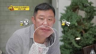 김&육회&청어알이 만난 모던 한식 삼합 [식탁의기사] …