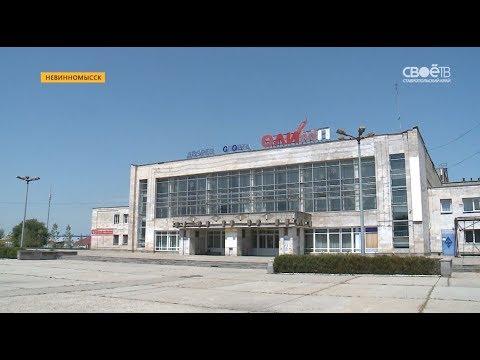 На Ставрополье появится самая современная спортивная арена на Юге России