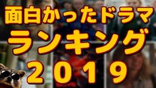 ゴシップガール シーズン2 第17話
