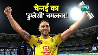 Faf Du Plessis Seals The Finals With A Six | SRH vs CSK Qualifier 1 IPL 2018
