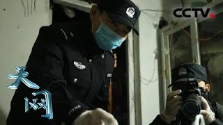 《天网》第三只酒杯:出警途中 警车突然被拦截 来者究竟何人?| CCTV社会与法