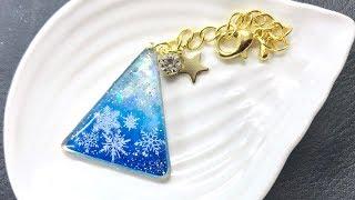 【UVレジン 100均】セリアのスタンピングネイルで雪の結晶チャーム作ってみました!【初心者】resin snow crystl charm thumbnail