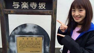 田崎 礼奈(たさき れいな、1995年3月8日 - ) notall(ノタル)は、「世...