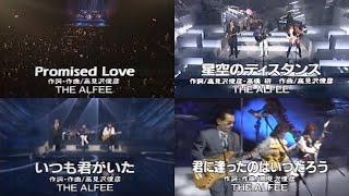 00:00 Promised Love (1992/04/15) 07:08 星空のディスタンス (1992/05/...