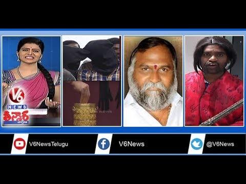 Nizam's Museum Theft Case | Jagga Reddy Fake Passport Case | Teenmaar News | V6 News