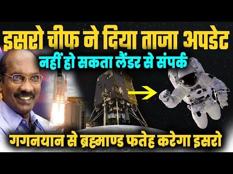 ISRO चीफ सिवन