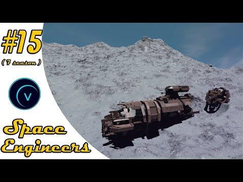 "Space Engineers (S7) #15 ""Бортжурнал"""