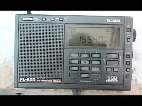 15540 kHz CNR2 China Business Radio