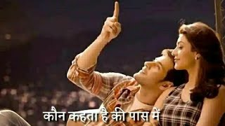 Tu jo kah de agar to mai jina...Song whatsapp status video... love video