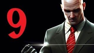 прохождение Hitman Blood Money: Миссия 9 - Пока смерть не разлу..