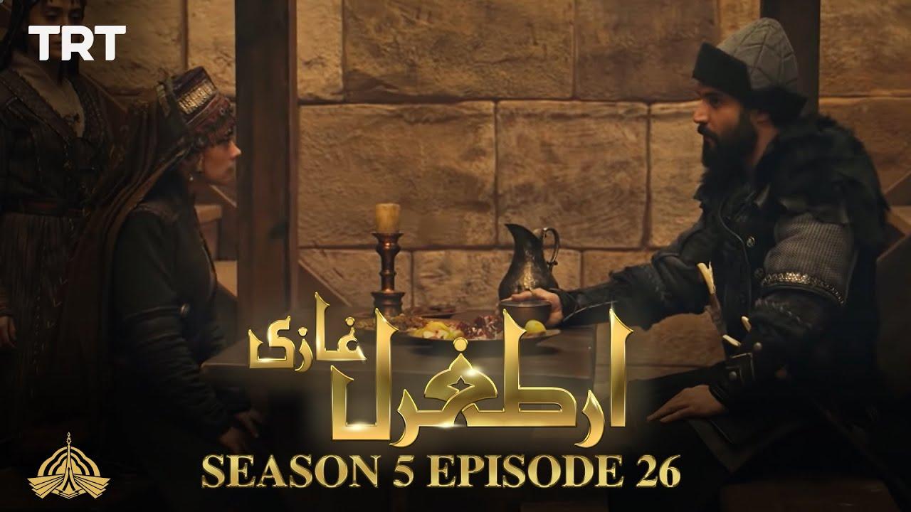 Download Ertugrul Ghazi Urdu | Episode 26| Season 5