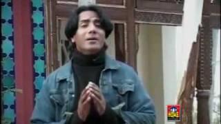 vuclip YouTube - Mahi Way Sanu Bhul Na Javein (Zafar Iqbal) Punjabi Sad Song.flv