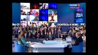 Путину сообщили во время 'Прямой линии' об убийстве Олеся Бузины