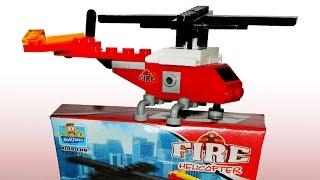 Пожарный, спасательные вертолет. Конструктор для мальчиков.  Аналог лего(Лего вертолет, смотри как собирать. В этом видео мы собираем спасательный, пожарный вертолет. Сам конструкт..., 2015-11-30T19:50:04.000Z)