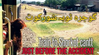 Train Travel From Faisalabad to Shorkot cantt junction, My train just before Accident