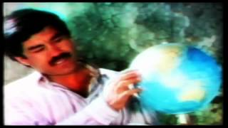 Musafir - Afghan Full Length Movie