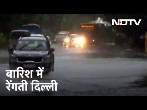 Delhi-NCR Rains: दिल्ली-एनसीआर में जबरदस्त बारिश, जगह-जगह जलभराव
