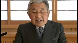 第125代天皇陛下・緊急勅令
