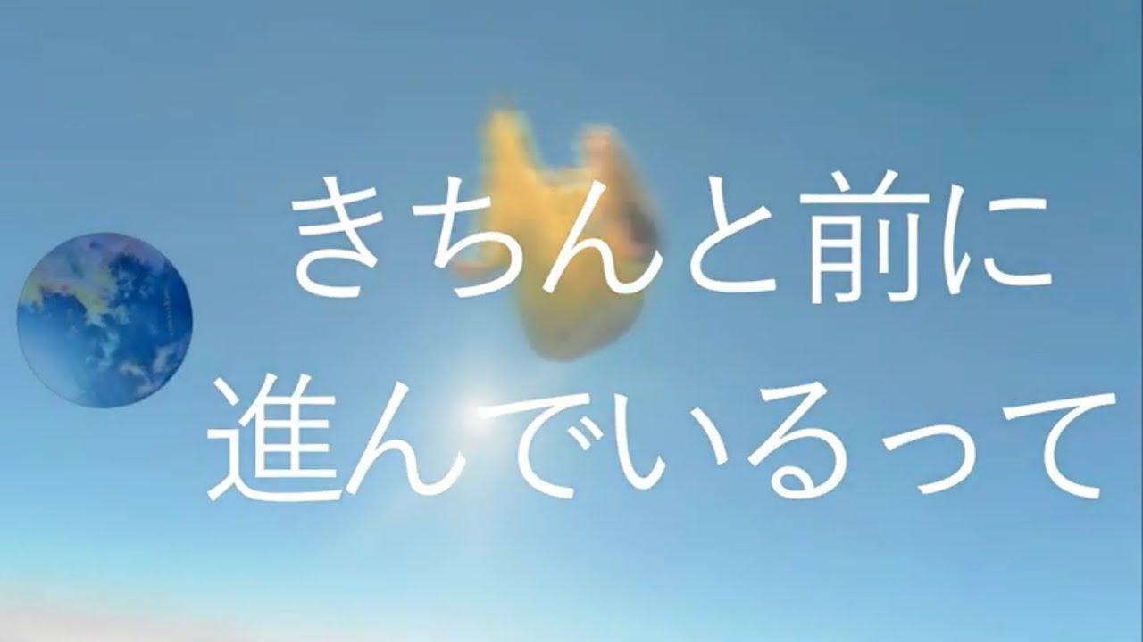 BUMP OF CHICKEN 「なないろ」【歌詞付き】
