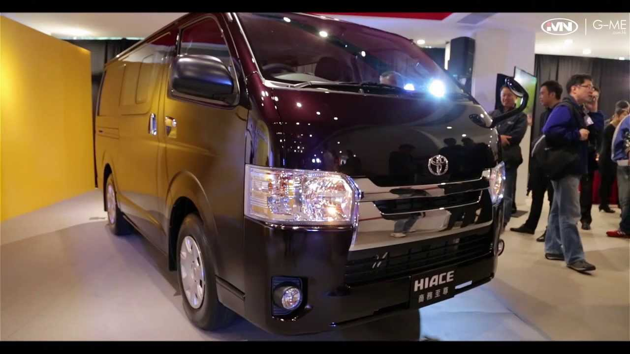 Toyota 2014 Hiace Launch Ceremony In Hong Kong Youtube