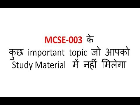 MCSE-003 important  topic  out of Study Material ||  Block-4 Suggestion