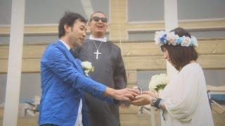 フジロック'14 FUJIROCK WEDDING