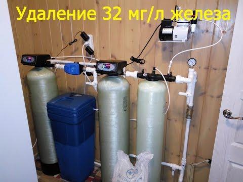 Комплексная очистка воды для дома. Обезжелезивание воды.