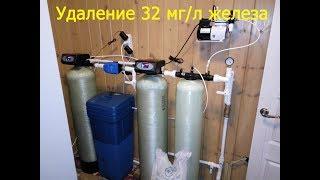 видео Универсальные системы очистки воды 5 в 1.
