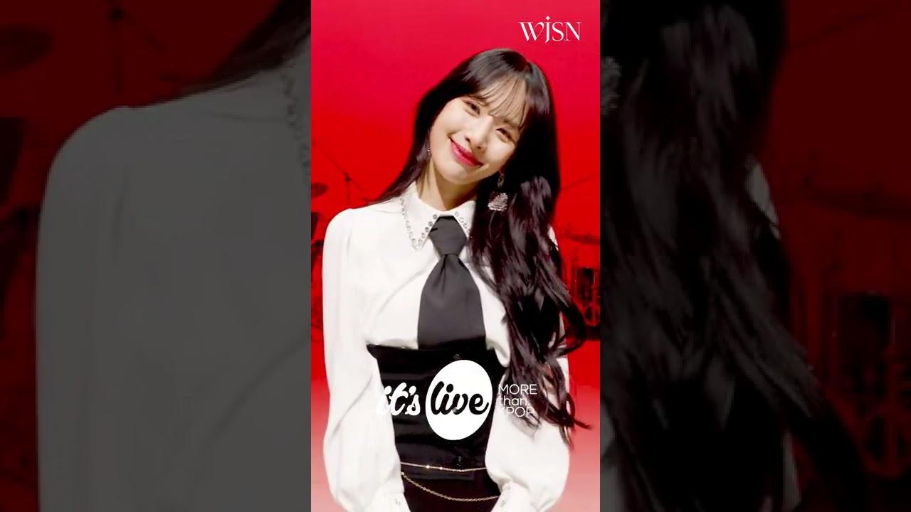 예쁜애 옆에 예쁜애💜 우주소녀(WJSN)의 it's LIVE Profile #Shorts