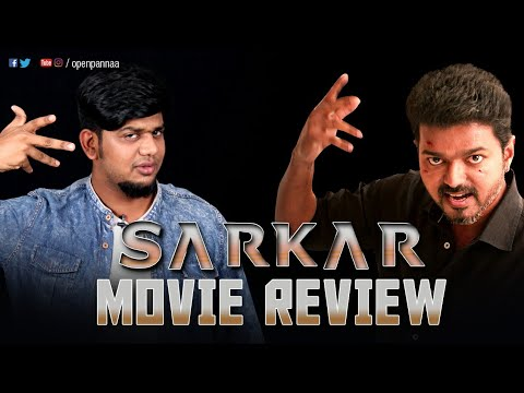 Sarkar Movie Review by Vj Abishek   Vijay   A R Murugadoss   Keerthi Suresh   Open Pannaa