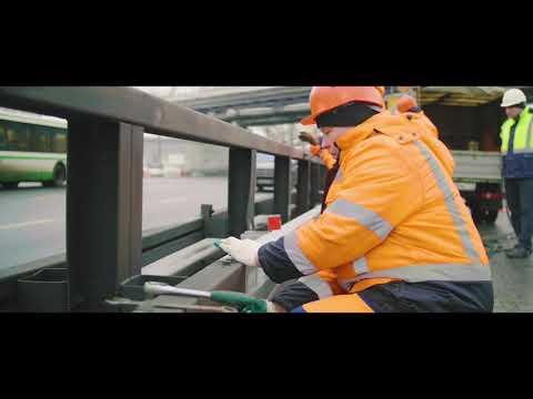 Рабочий процесс: замена металлического барьерного ограждения
