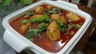 Chicken ka salan easy to quick tasty daba style recipe