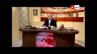 داعش وصناعة القتل ::خيانة الأمانة 3/2/2015