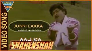 Aaj Ka Shahenshah Hindi Movie , Jukki Lakka Video Song , Chiranjeevi , Bollywood Video Songs