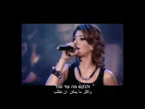 ساريت حداد - نجوم الحب (sarit hadad   star of love)