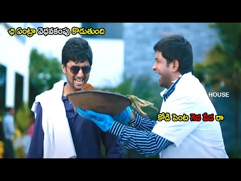 Vennela Kishore & Nani Super Hit Movie Comedy Scene | Nani | Telugu Comedy | Cinema House