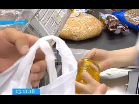 ТРК ВіККА: Черкащина в середняках з-поміж інших областей щодо цін на бакалію