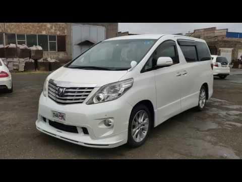 Покупка машин вне рынка Армении. Обзор Toyota Alphard в новом кузове.