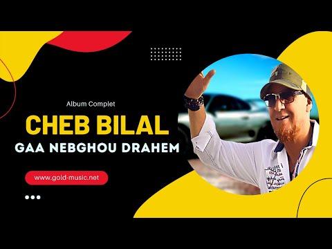 Cheb Bilal - Nti Nti