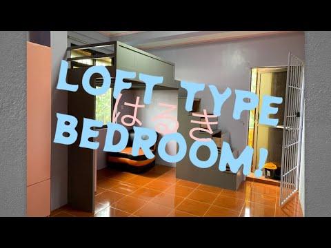 Loft Type Bedroom