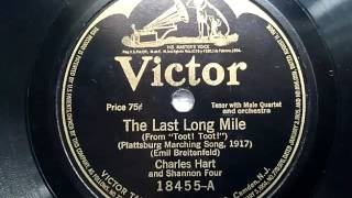 Charles Hart   🎵The Last Long Mile 🎵1917年 78rpm record