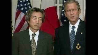 أرشيف- تأييد ياباني للحملة الأميركية ضد الإرهاب
