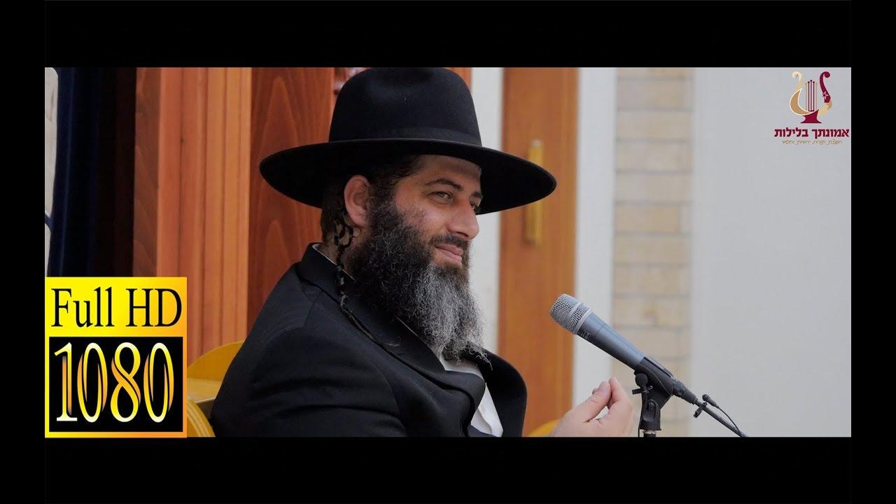 הרב רונן שאולוב במוסר שיתן תקווה לכל יהודי/ה בימים קשים | ניסיונות | יסורים | חצור הגלילית 28-6-2018