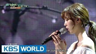 Cheon dan bi - Lieland in the springtime | 천단비 - 어느 봄의 거짓말 [Music Bank / 2017.04.28]