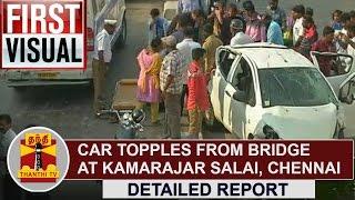 FIRST VISUAL   Car topples from bridge at Chennai Kamarajar Salai, 2 injured   Thanthi TV