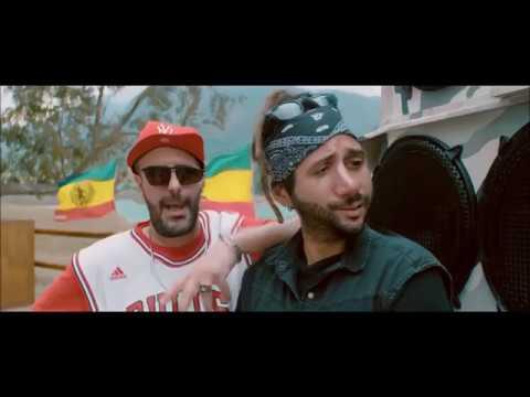 SHAKALAB - NON FACCIAMO MUSICA (LYRICS) 2018