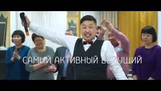 Чингис Пурбуев - Самый активный ВЕДУЩИЙ